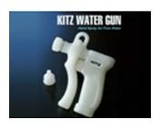 KITZ GUN 제품이미지